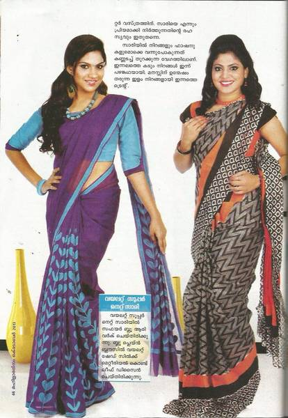 designer sarees and churidars