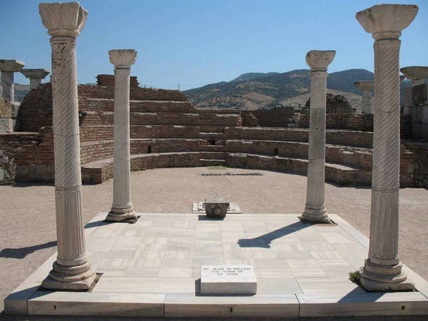 Ephesus The Ancient Greek City - Turkey