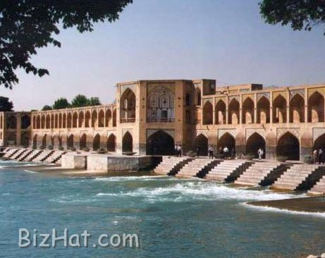 Esfahan_Persia_s_old_capital