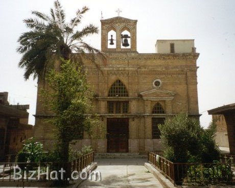 Syrian-Catholic-church_-Bas