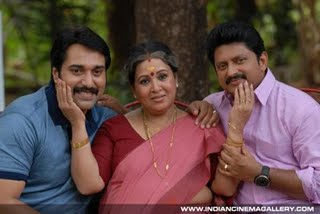Bhariya_1_Makkal_3_-_Malayalam_Movie_Stills_Gallery_9_