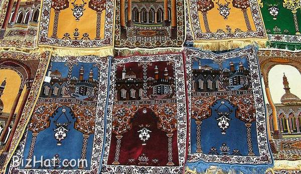 Tunician carpets