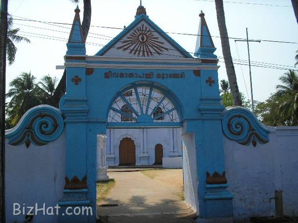Jeevmatha Church