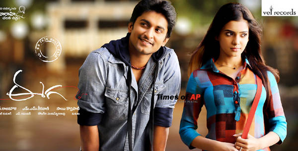 eega-movie-wallpapers