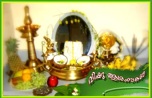 vishu_greetings_11