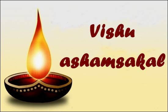 vishu_greetings_5