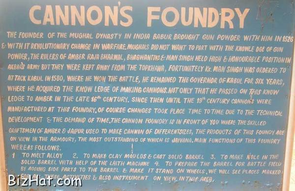 About Cannon foundry