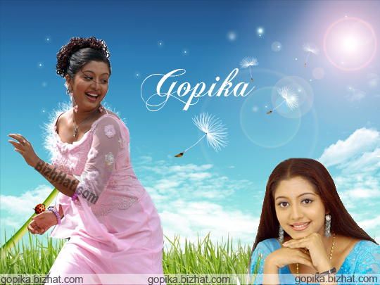 Gopika-wallpaper-11