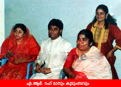 ar-rahaman-with-family