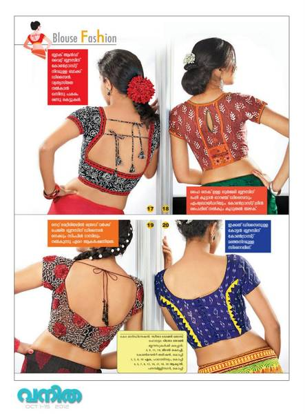 saree blouse fashion