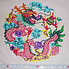 Chinese-Folk-Arts-and-Crafts-Paper-Cutting-Dragon.jpg