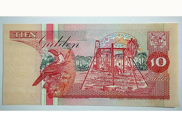 194160_xcitefun-beautiful-currencies-11