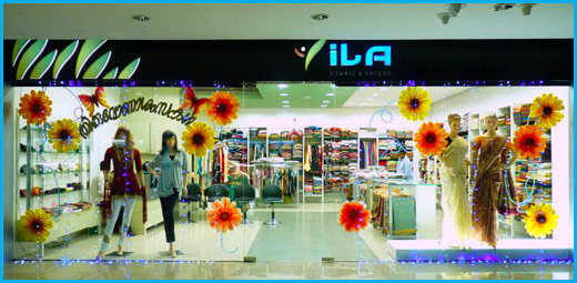 Ila_at_oberon_mall