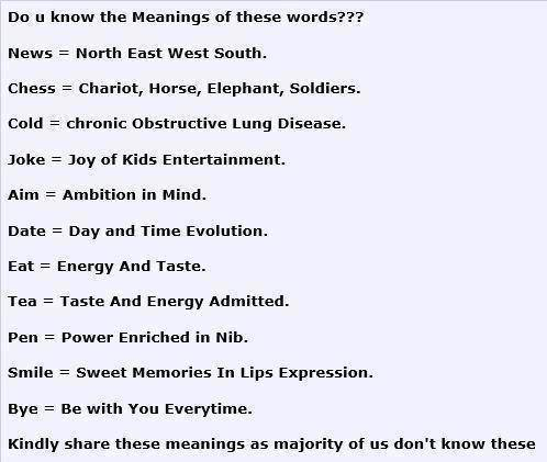 do_you_know_meaning_of_these_words