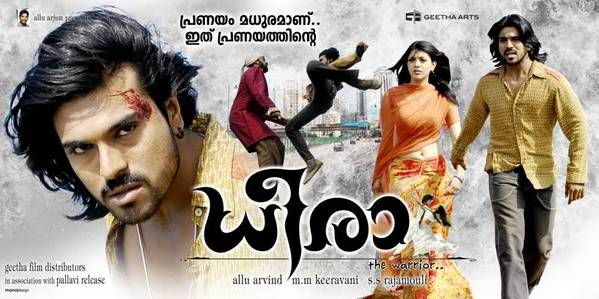Dheera Movie Posters