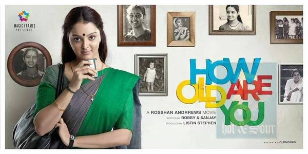 Manju Warrier In 'How Old Are You'