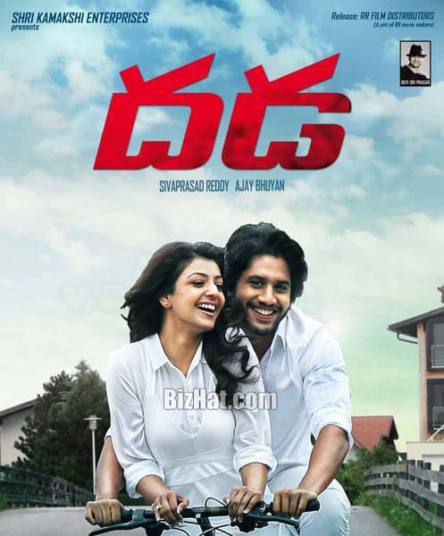 Dhada Movie latest wallpapers
