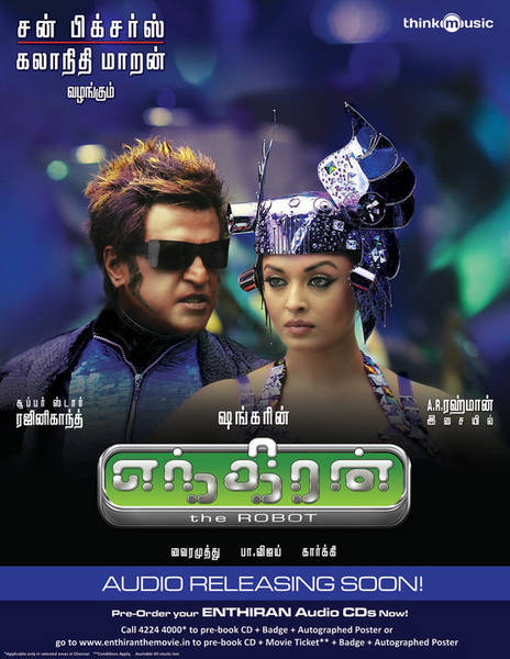 Endhiran Audio Release Poster