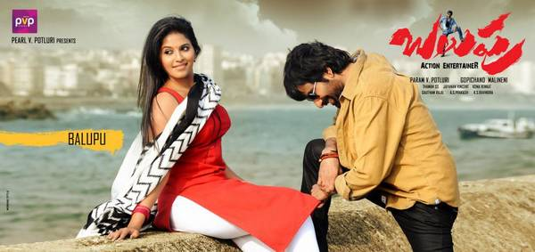 hot movie stills