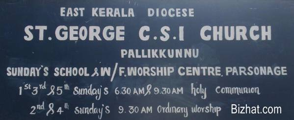 St George CSI Church Pallikunnu
