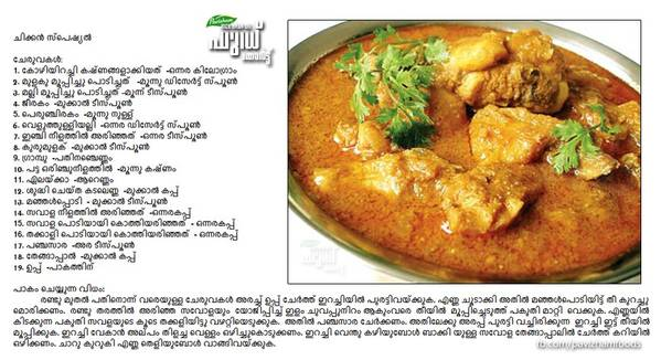 Chicken_Special_Curry_Recipes