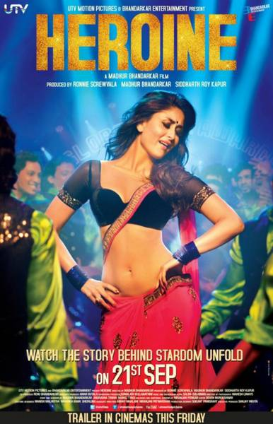 Kareena's Herione-First Look Posters