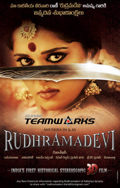 Rudhramadevi Movie First Look Posters
