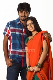 Siva_Karthikeyan_movie_stills