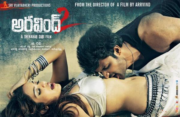 Aravind 2 Movie Hot Wallpapers.Aravind 2  Movie  Directed by Director of  A