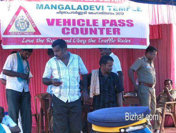 Vehicle pass counter at Kumily bus stand
