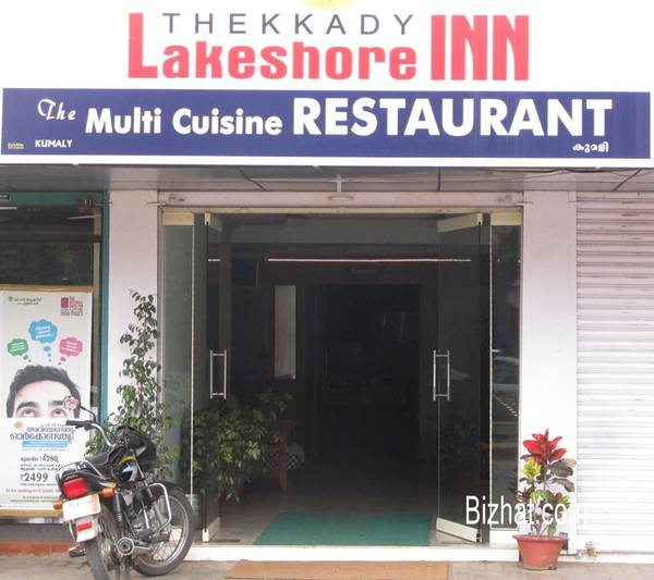 Lakeshore Inn, Kumily