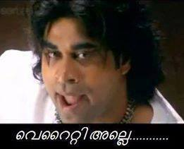Suraj_Facebook_malayalam_Dialog_photo_2
