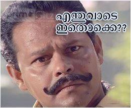 innacent_malayalam_commedy_comment1