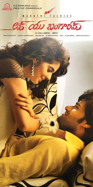 Love_You_Bangaram_Movie_Photos_9