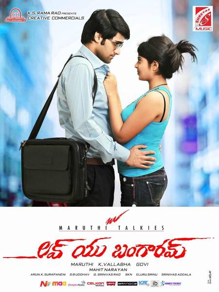 love-you-bangaram-movie-wallpapers--2