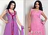 salwar.png